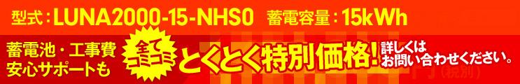 huawei15 banner