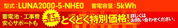 huawei5 banner