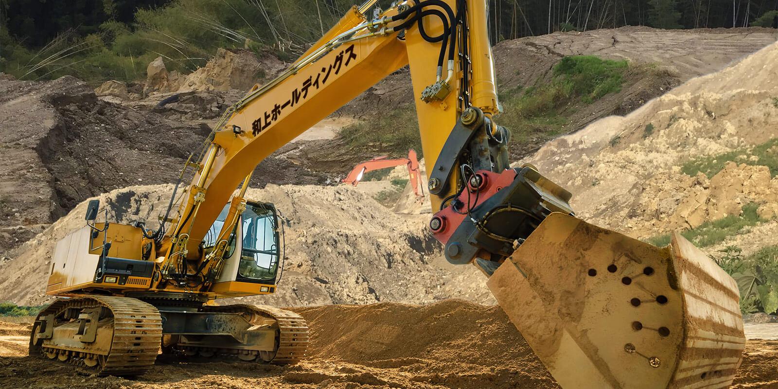 重機工事一式、土木・造成のプロフェッショナル -和上ホールディングス-