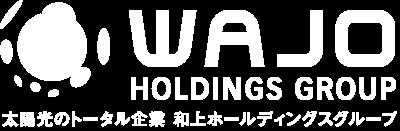 株式会社 和上ホールディングス