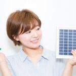 自家発電機や設備・自家発電をするための設備とは?