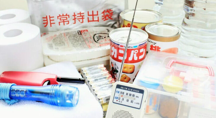 南海トラフ地震など、巨大地震の発生が近いと言われる日本!家族の安全を守るために家庭でできる地震対策は?