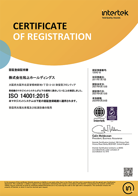 ISO:14001