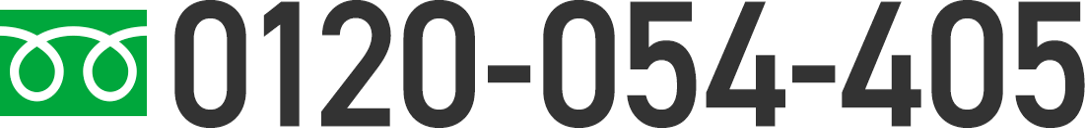 0120-054-405