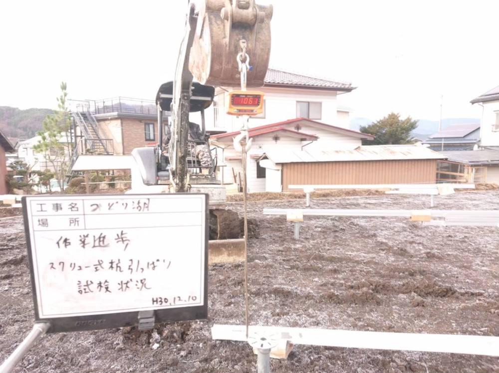 実績・評判口コミ画像02-産業用太陽光発電システム 77.0kW 長野県塩尻市