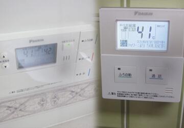 実績・評判口コミ画像02-ダイキン オール電化 埼玉県 S様