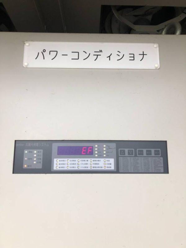 実績・評判口コミ画像02-三重県亀山市 100kw 高圧 メンテナンス