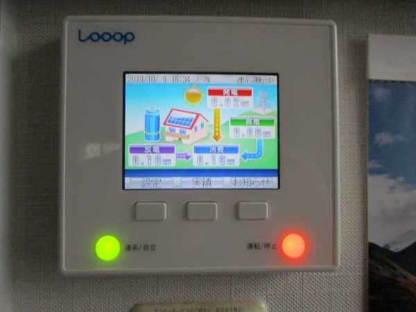 実績・評判口コミ画像02-Looop 蓄電池 東京都 K様