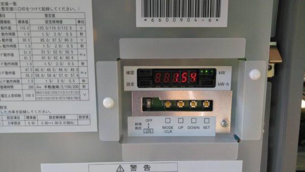 実績・評判口コミ画像01-鹿児島県日置市 73.92kw 高圧 メンテナンス