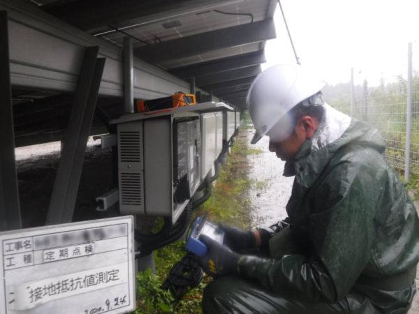実績・評判口コミ画像03-鹿児島県49.5kw低圧 メンテナンス