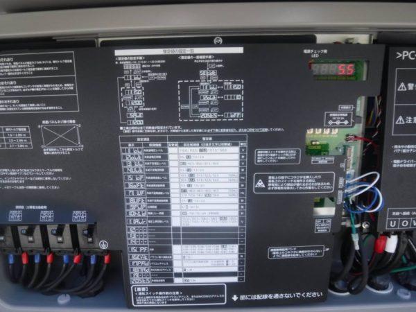 実績・評判口コミ画像01-鹿児島県49.5kw低圧 メンテナンス