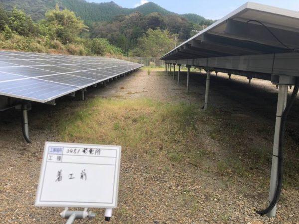 実績・評判口コミ画像02-宮崎県49.5kW低圧 メンテナンス