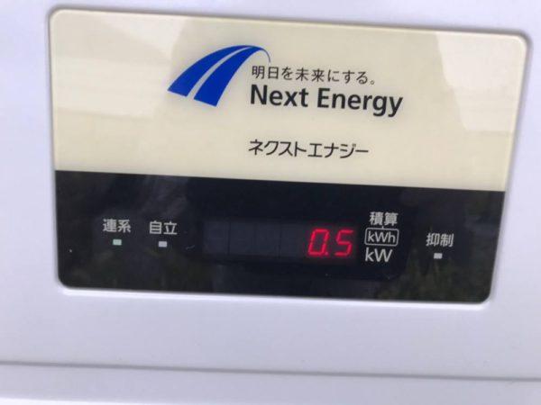 実績・評判口コミ画像02-岡山県 49.5kW 低圧 メンテナンス