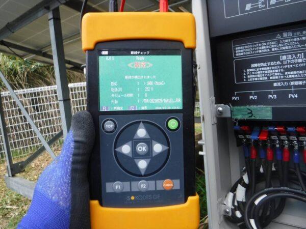 実績・評判口コミ画像01-大分県 49.5kW 低圧 メンテナンス
