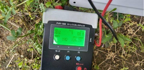 実績・評判口コミ画像02-香川県 49.5kW 低圧 メンテナンス