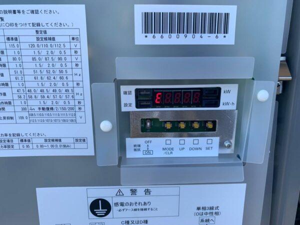 実績・評判口コミ画像03-徳島県 49.5kWh 低圧 メンテナンス