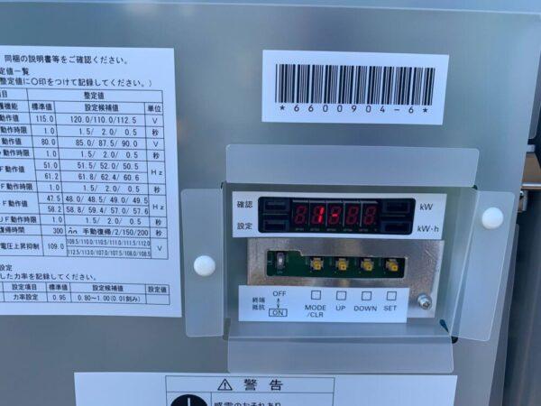 実績・評判口コミ画像03-徳島県 49.5kW 低圧 メンテナンス
